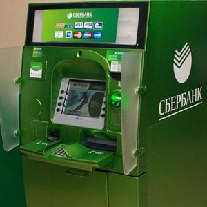 Банкоматы Шебекино