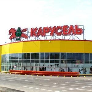 Гипермаркеты Шебекино