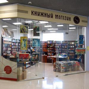 Книжные магазины Шебекино
