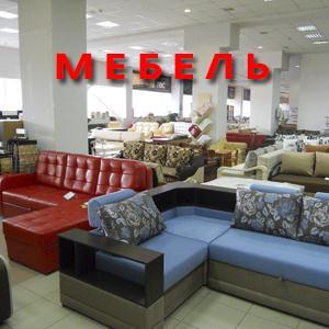 Магазины мебели Шебекино