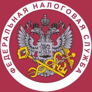 Налоговые инспекции, службы Шебекино