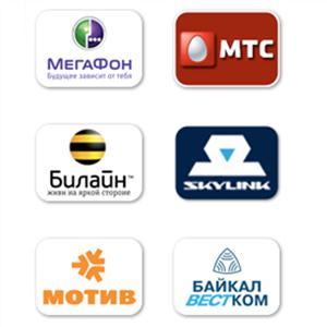 Операторы сотовой связи Шебекино