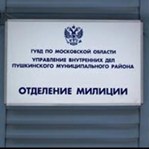 Отделения полиции Шебекино