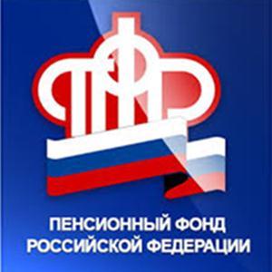 Пенсионные фонды Шебекино