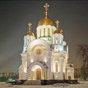 Религиозные учреждения Шебекино