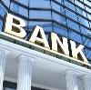 Банки в Шебекино