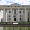 Дворцы и дома культуры в Шебекино