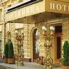 Гостиницы в Шебекино