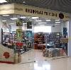 Книжные магазины в Шебекино