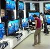 Магазины электроники в Шебекино