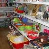 Магазины хозтоваров в Шебекино