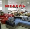 Магазины мебели в Шебекино