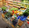 Магазины продуктов в Шебекино