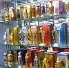 Парфюмерные магазины в Шебекино
