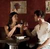 Рестораны, кафе, бары в Шебекино