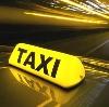 Такси в Шебекино