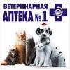 Ветеринарные аптеки в Шебекино