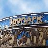 Зоопарки в Шебекино