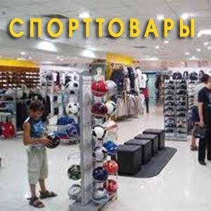 Спортивные магазины Шебекино