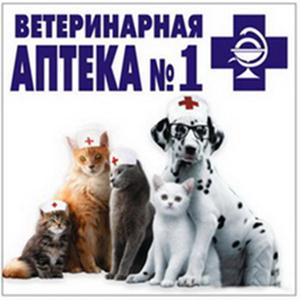Ветеринарные аптеки Шебекино