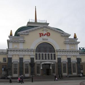 Железнодорожные вокзалы Шебекино